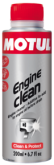 MOTUL ENGINE CLEAN MOTO 0.200L - Additives, MSP, Coolants (ready to use) (102177)