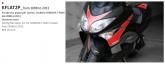 PRINT zestaw naklejek motocyklowych do Yamaha TMAX 2008/2012 czerwone wersja