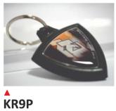 Brelok na klucze PRINT