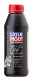 LIQUI MOLY Olej do amortyzatorów motocyklowych 7,5W Medium/Light 500 ml
