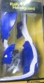 Osłony na ręce Acerbis Rally 2 niebieskie