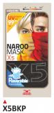 PRINT maska X5 czarne+szara