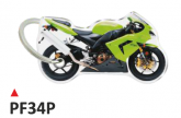 PRINT Dwustronny wypukły brelok na klucze Kawasaki Ninja 1000 2004
