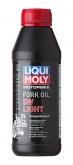 LIQUI MOLY Olej do amortyzatorów motocyklowych 5W Light 500 ml