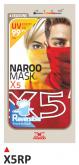 PRINT maska X5 czerwone+szara