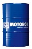 LIQUI MOLY Olej silnikowy półsyntetyczny do motocykli 15W50 Street 4T 205 litrów