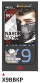 PRINT maska X9 czarne+niebieskie